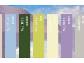 2022&23秋冬最值得关注的8大流行色